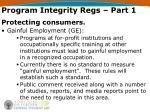 program integrity regs part 18