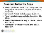 program integrity regs