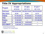 title iv appropriations