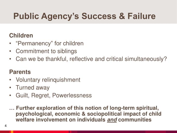 Public Agency's Success & Failure