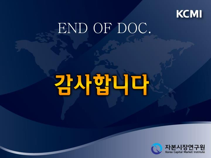 END OF DOC.