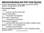 menghubungkan php dgn mysql1