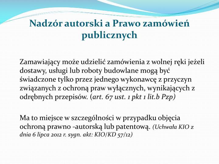 Nadzór autorski a Prawo zamówień publicznych