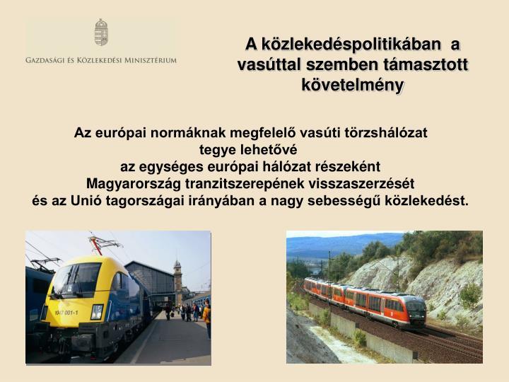 A közlekedéspolitikában  a vasúttal szemben támasztott követelmény