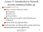 lesson 15 introduction to network security summary follow up
