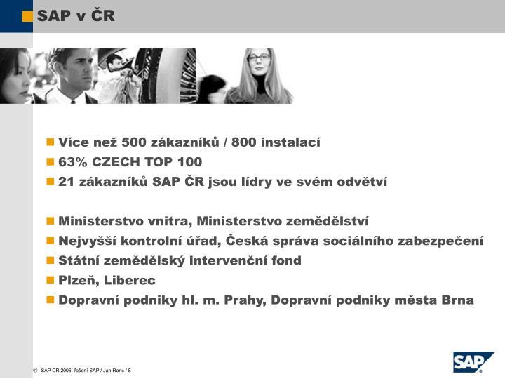 SAP v ČR