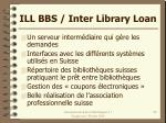 ill bbs inter library loan