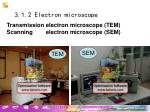 3 1 2 electron microscope
