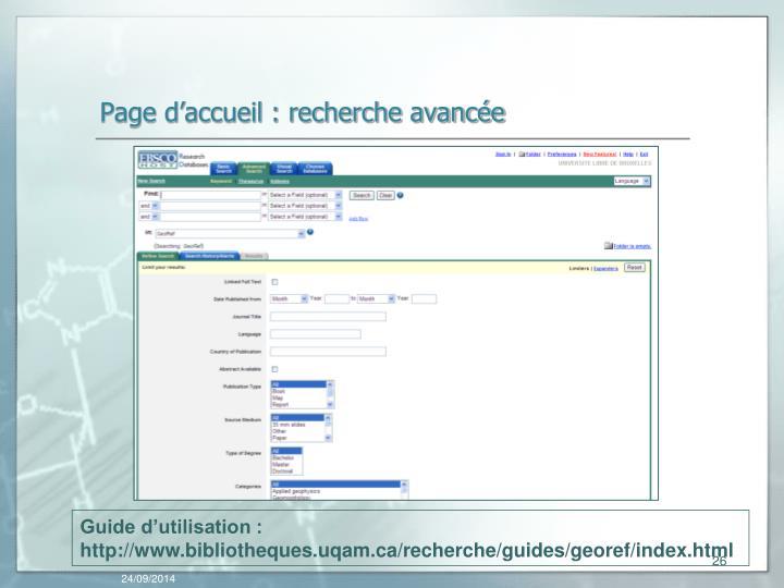 Page d'accueil : recherche avancée
