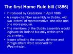 the first home rule bill 1886