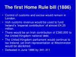the first home rule bill 18861
