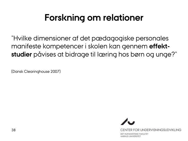 Forskning om relationer