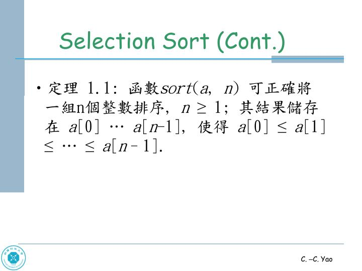 Selection Sort (Cont.)