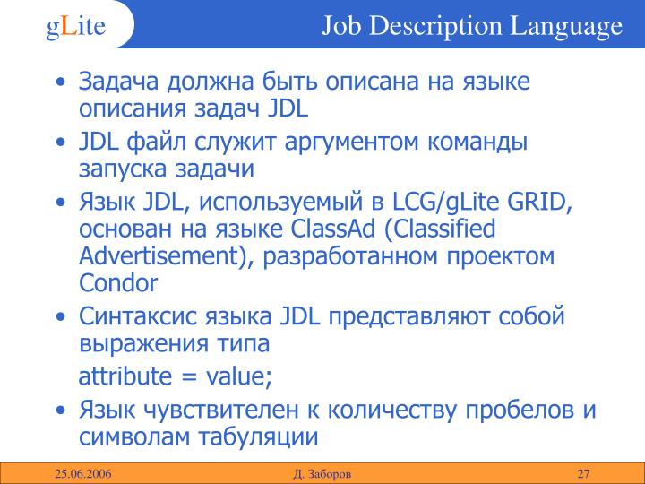Job Description Language