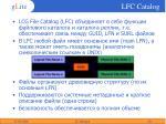 lfc catalog