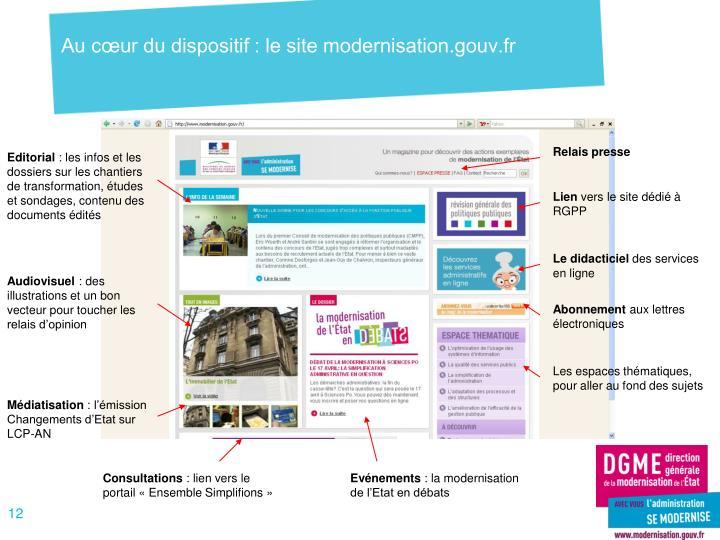 Au cœur du dispositif : le site modernisation.gouv.fr