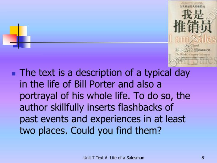The text is a description of a typical day in the life of Bill Porter and also a portrayal of his whole life. To do so, the author skillfully inserts flashbacks of past events and experiences in at least two places. Could you find them?
