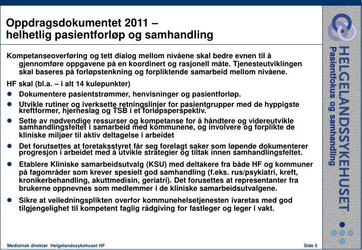 Oppdragsdokumentet 2011 –