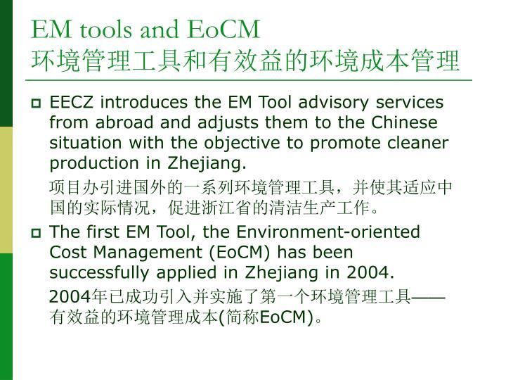 EM tools and EoCM