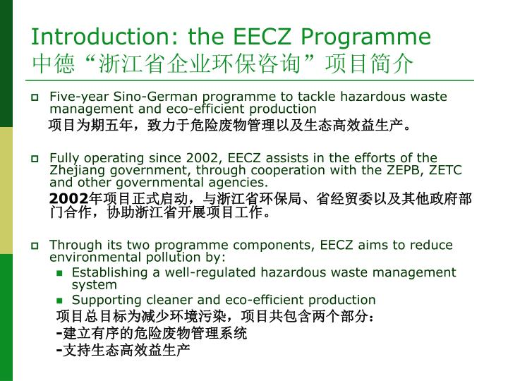 Introduction: the EECZ Programme