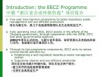 introduction the eecz programme