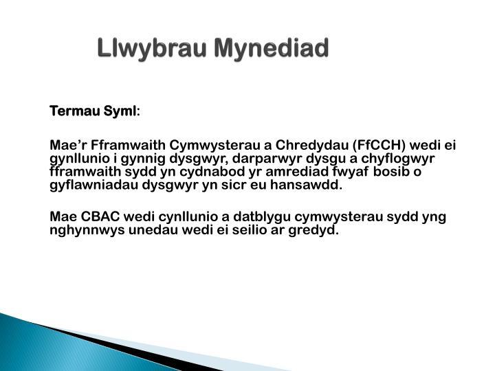 Llwybrau Mynediad
