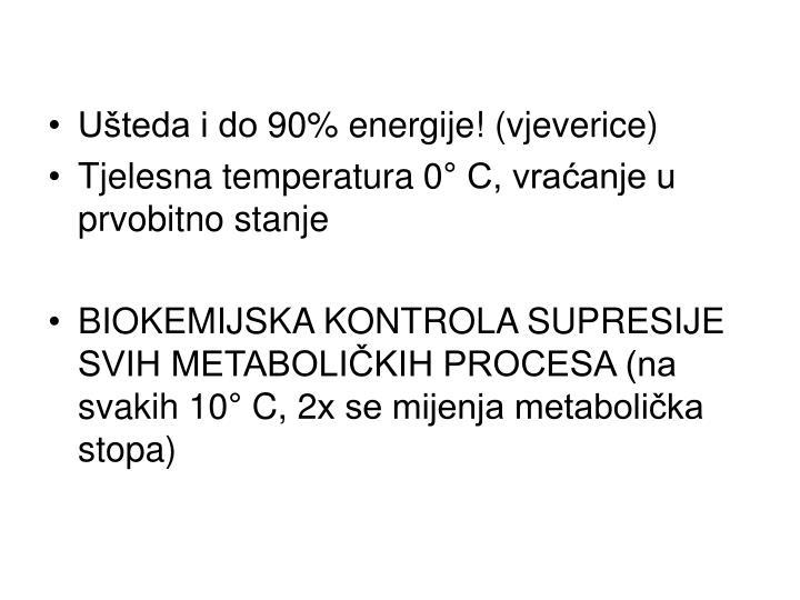 Ušteda i do 90% energije! (vjeverice)