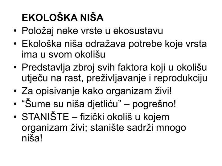 EKOLOŠKA NIŠA