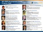 nci sbir development center program staff