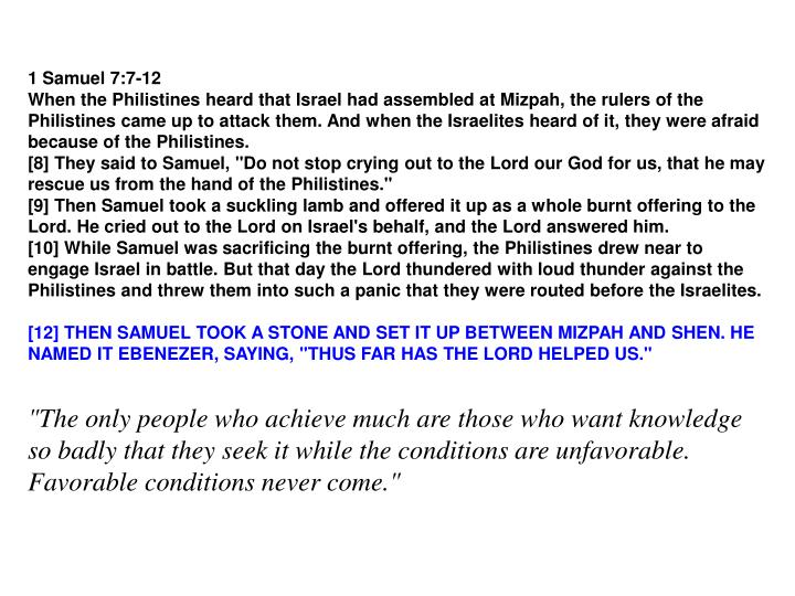 1 Samuel 7:7-12