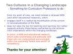 two cultures in a changing landscape something for curriculum professors to do2