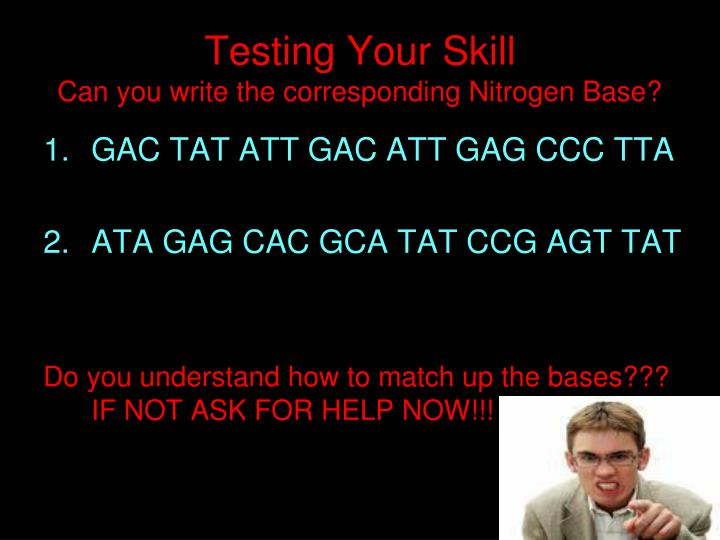 Testing Your Skill