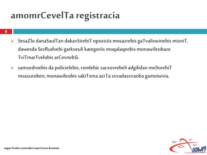 amomrCevelTa registracia