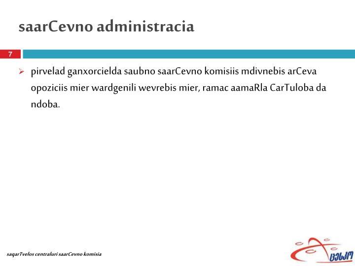 saarCevno administracia