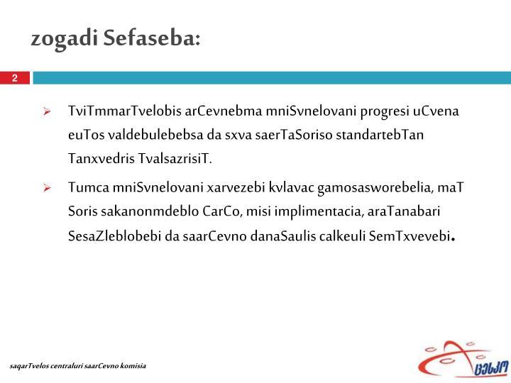zogadi Sefaseba: