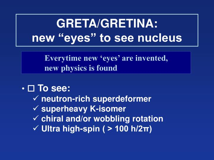 GRETA/GRETINA: