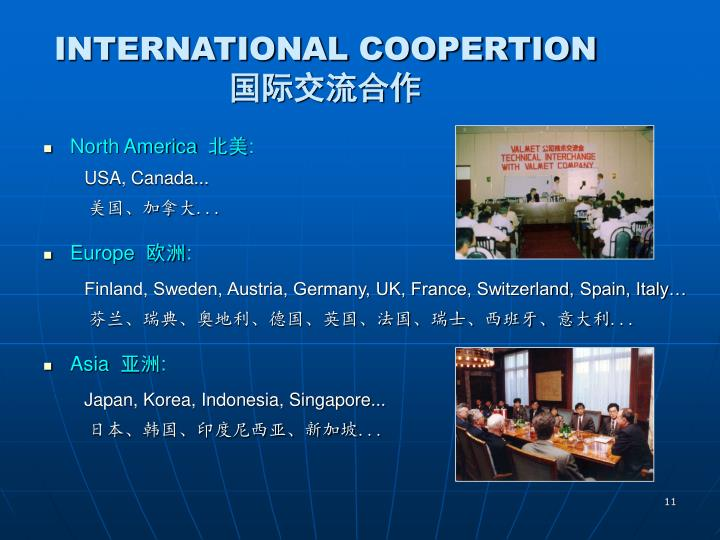 INTERNATIONAL COOPERTION