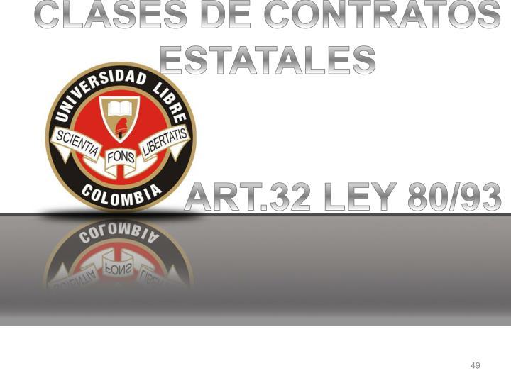 CLASES DE CONTRATOS ESTATALES