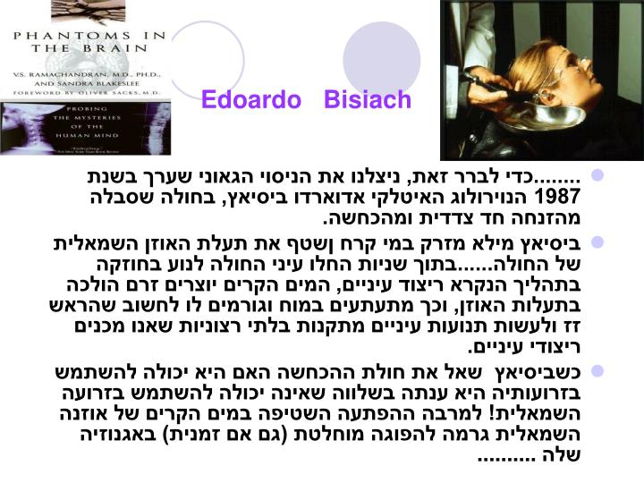 Edoardo   Bisiach