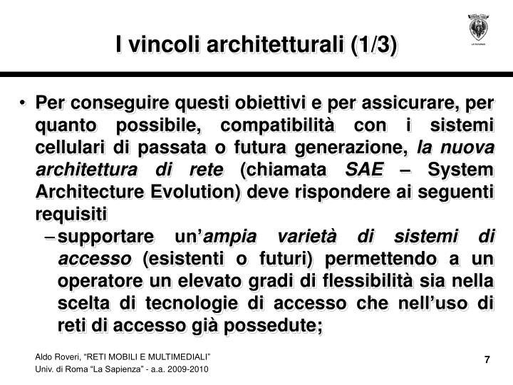 I vincoli architetturali (1/3)