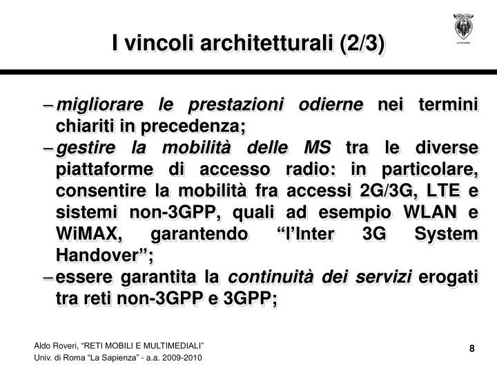 I vincoli architetturali (2/3)