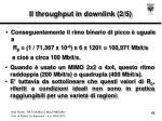 il throughput in downlink 2 5