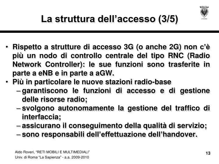 La struttura dell'accesso (3/5)