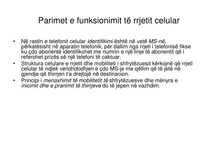 Parimet e funksionimit të rrjetit celular