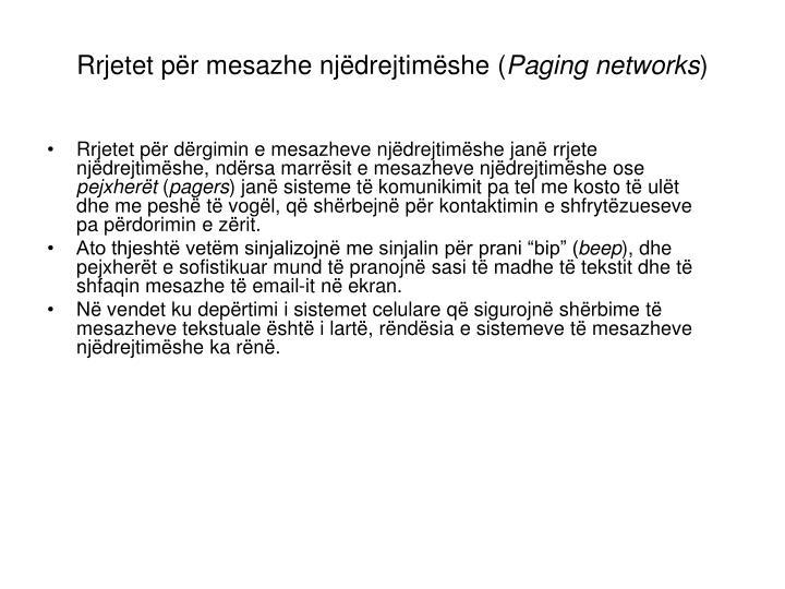 Rrjetet për mesazhe