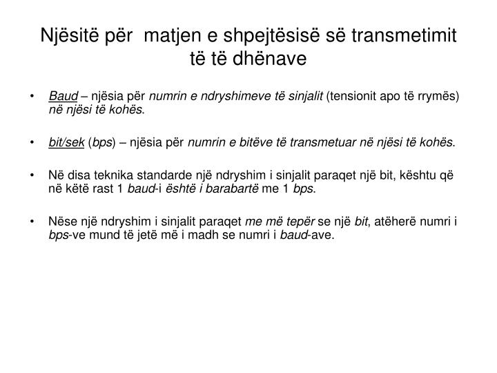 Njësitë për  matjen e shpejtësisë së transmetimit të të dhënave