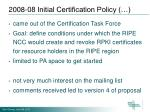 2008 08 initial certification policy