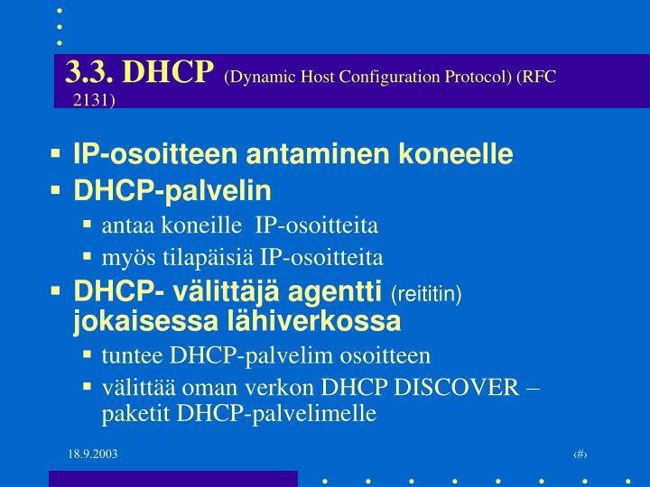 3.3. DHCP