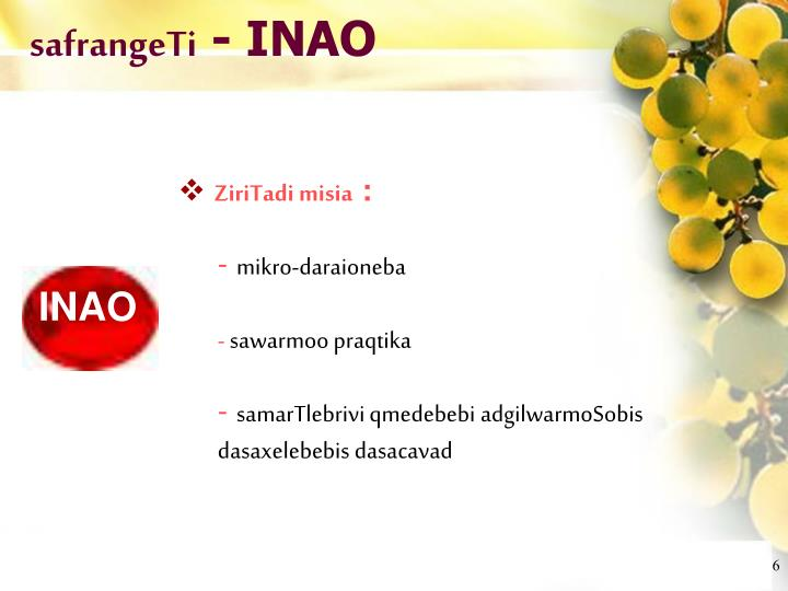 INAO
