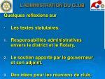l administration du club